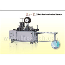 High Quality Ultrasonic Mask Ear-Loop (inner) Sealing Machine (BF-11)