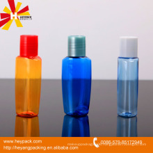 Mini Cute plastic sample bottles for promotion/gifts