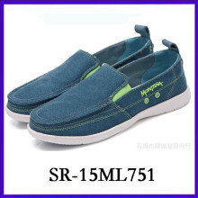 SR-15ML751 Stylish Convenient Men no laces casual shoes flat shoes