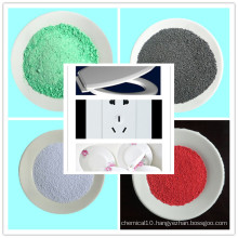 Melamine Formaldehyde Molding Compound (powder and granular) A5