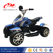 GOOD cheap quad bike/atv bike /cheap hot sale kids quad bike with CE