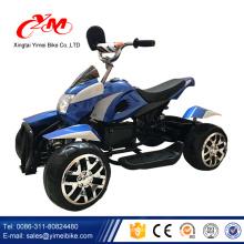 Хороший дешевый квадроцикл/ATV велосипед /дешевые горячая продажа детский квадроцикл с CE