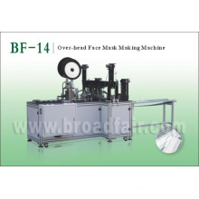 Máquina para hacer mascarillas con cabeza extraíble (BF-14P)