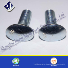 Болт с гальваническим покрытием (DIN603)