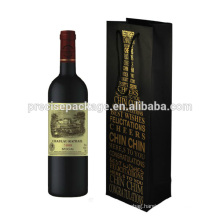 Reusable paper single paper wine bottle bags