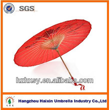 Chinese Traditional Small Paper Parasol Bamboo Umbrella