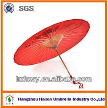 Китайский традиционный малых бумага зонтик бамбука зонтик