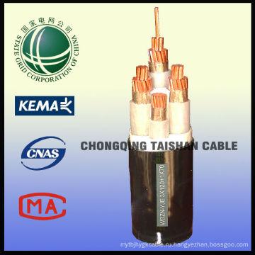 Галогенный силовой кабель с низким уровнем дыма, 1 кВ, из государственной сети из Китая