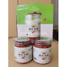 plastic+bag+packing+Goji+Berry+Wolfberry