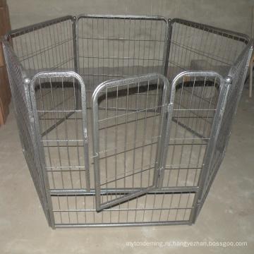 Металлический Забор Домашнее Животное