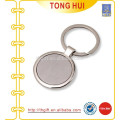 Hot Custom metal blank cheap photo keychains