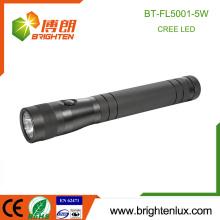 Vente en vrac en usine Le plus puissant Heavy Duty Metal Beam 5 modes ligh Cree q5 led Hunting Flashlight avec 3 D Dry Battery