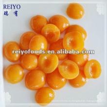 Консервированные половинки абрикоса в сиропе