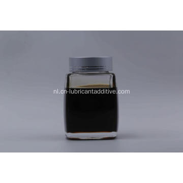 Marine Medium Speed ​​Trunk Piston Engine Oil Additive