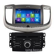 2 DIN Special Auto DVD Player for Chevrolet 2013 Captiva with Bluetooth/GPS and More