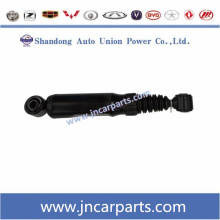 Rear Shock Absorber Lifan 620