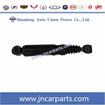 Rear Shock Absorber Lifan 620