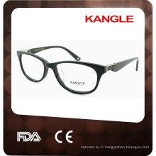 Cadres optiques de lunettes de marque de concepteur de marque