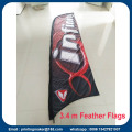 Custom 13ft Feather Concave Flags