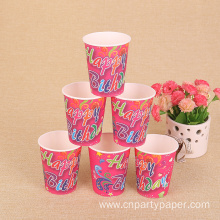 Unique Disposable Design Your Own Paper Cup