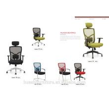 cheap swivel chair computer chair staff chair