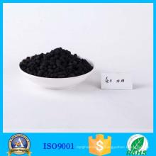 4mm Pellets KOH imprägnierter Kohlenstoff für die Entfernung von H2S und Siloxan