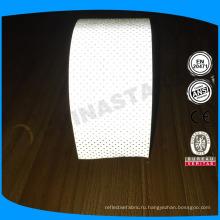Оптовые воздухопроницаемые ткани tc светоотражающие полоски