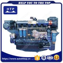 Hochwertiger Marinediesel-kompletter Motor für WEICHAI WP12 WP13