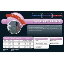 Различные размеры 8-жгут свет Halyad/лист&тросовое Управление для гонок/Килевая лодка/Многокорпусных/яхты/лодки
