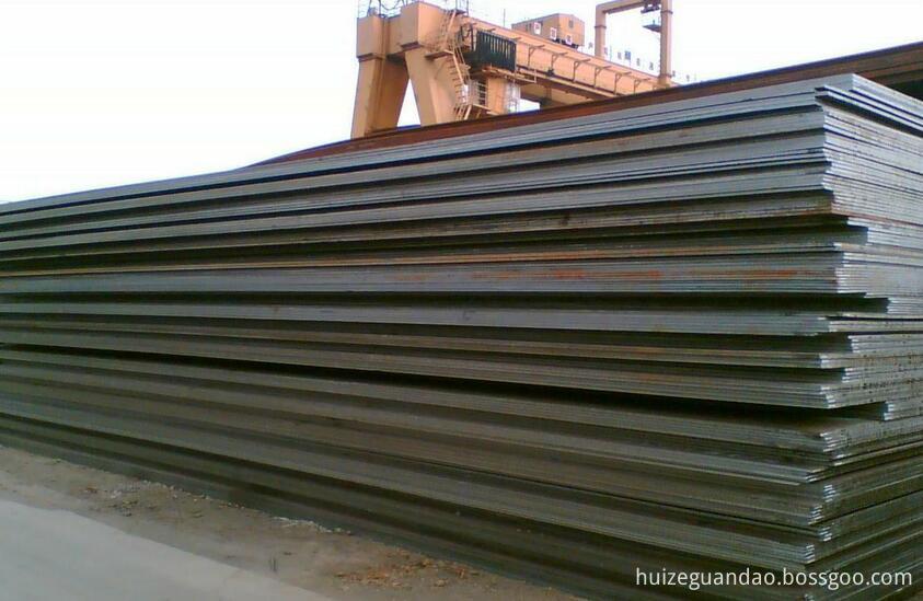 High-strength Steel Plate A36