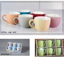 Ensemble de tasses en céramique assorties à six couleurs de 120 cc pour BS12026B