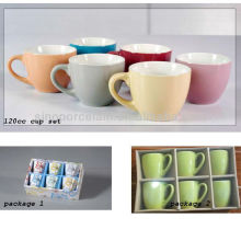 120cc six color assorted ceramic coffee cup set for BS12026B