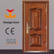 Сертификат ISO9001 Жилой дом проект безопасности стальные двери