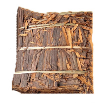 Good Price Factory Supply Chinese Cinnamon Compressed  Cassia whole pressed