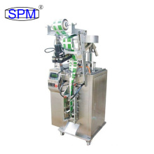 DXD-80 Single Pouch Packing Sealing Machine
