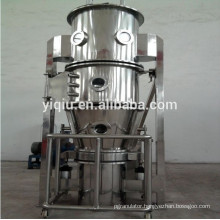Powder granulation machine