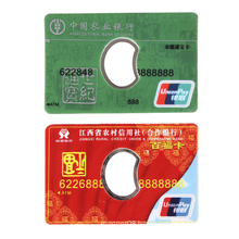 Custom Credit Card Bottle Opener /Business Card Bottle Opener Fridge Magnet