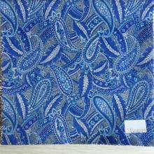 Tree Leaves Blue/Tan Printed Lining