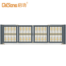 Aluminum Alloy Material Industrial Automatic Swing Folding Gate Qg-L958A