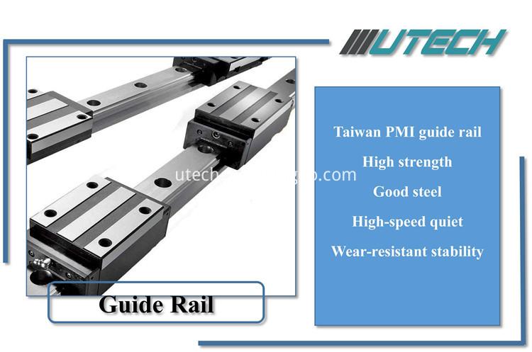 2 Guide Rail 750