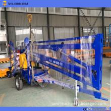 14m Traction Folding Arm Lift Platform