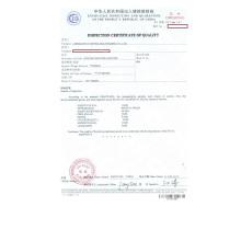 Дегидроацетат натрия 4418-26-2