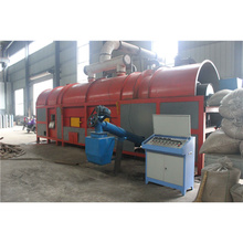 Waste management biomass carbonization furnace price with CE