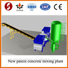 Patente de productos nuevos 20-25m3 / h de hormigón móvil de la planta de mezcla, planta de hormigón de mezcla.Planta de hormigón