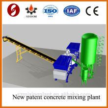 Produit breveté 20-25m3 / h usine de mélange de béton mobile, usine de mélange de béton.Centre béton
