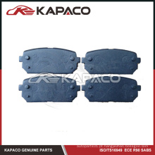 Brake Pad Set para Rondo 2007-2010 D1296 58302-1DA00