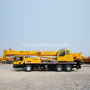 25t Rated Load Truck Crane QY25K-II