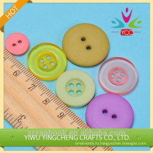 Китай Оптовая раскрашенная пластиковые кнопки ткани кнопки