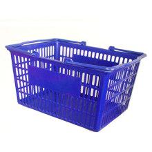 शॉपिंग बास्केट