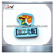 Handmade 2013 горячая продажа пользовательских 3d магнитов на холодильник